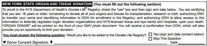 active choice new york drivers license opt out